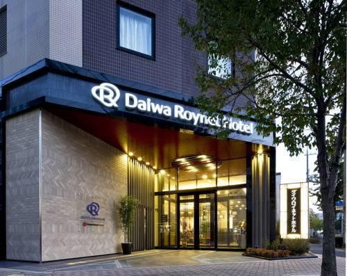 Daiwa-Roynet-Hotel-Kyoto-Hachijoguchi-photos-Exterior-Hotel-information