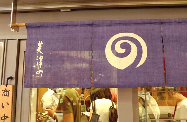 Osaka28_zps1ef214bb