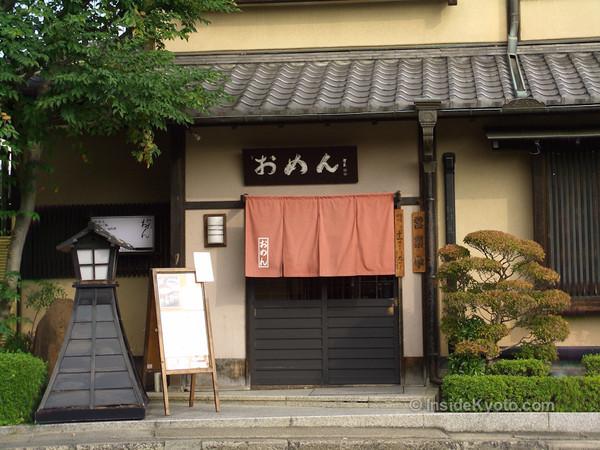 restaurant-omen-northern-higashiyama-kyoto-04-M