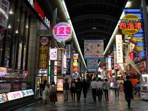01 Osaka