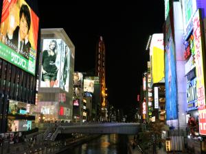 03 Osaka