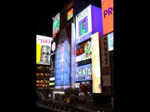 04 Osaka