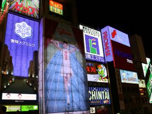 05 Osaka
