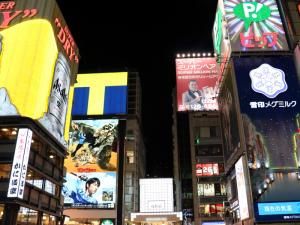 06 Osaka