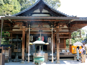 10 Kyoto