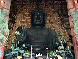 10 Nara