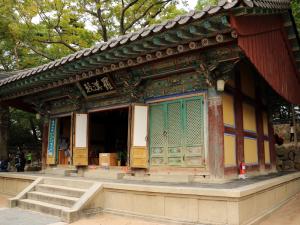 11 Gyeongju
