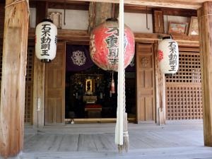 11 Kyoto