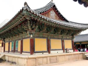 12 Gyeongju