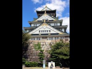 13 Osaka