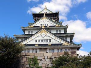 14 Osaka