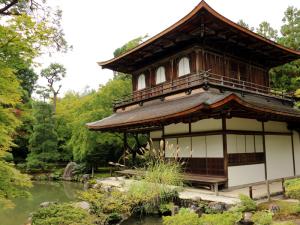 21 Kyoto
