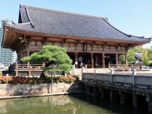21 Osaka