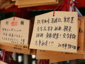 26 Kyoto
