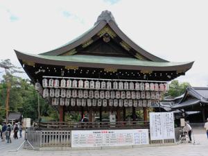 28 Kyoto