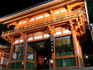 36 Kyoto