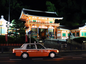 39 Kyoto