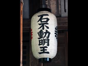 41 Kyoto