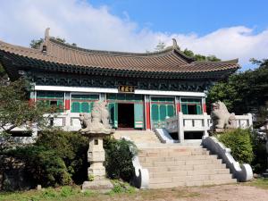 45 Busan