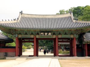 47 Seul