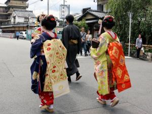 49 Kyoto