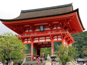 51 Kyoto