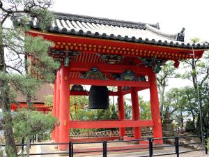 52 Kyoto