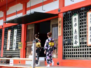 53 Kyoto